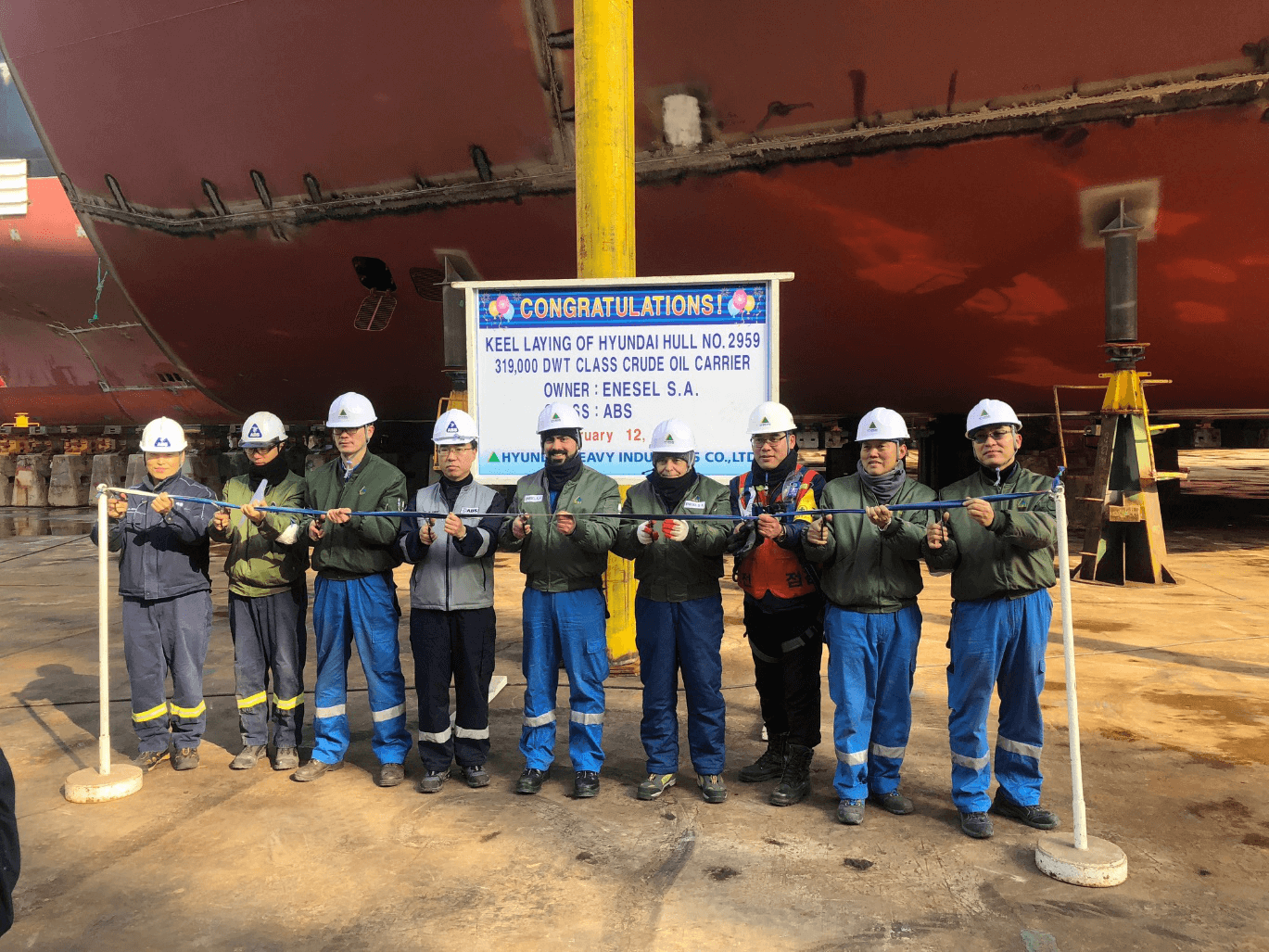 Keel laying of newbuilding VLCC H.N. 2959