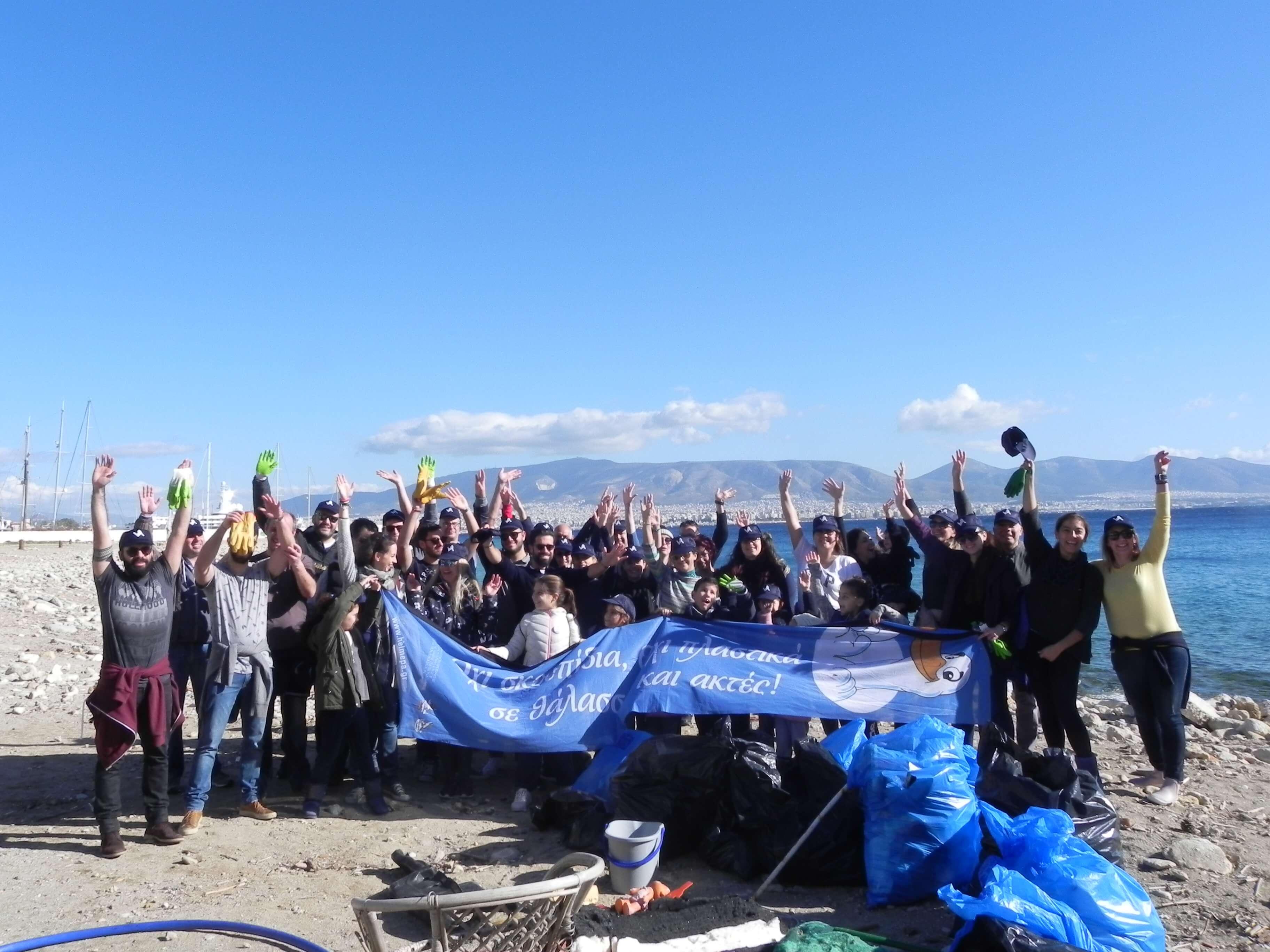 Beach clean-up days